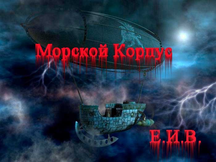 http://s3.uploads.ru/i6fDK.jpg
