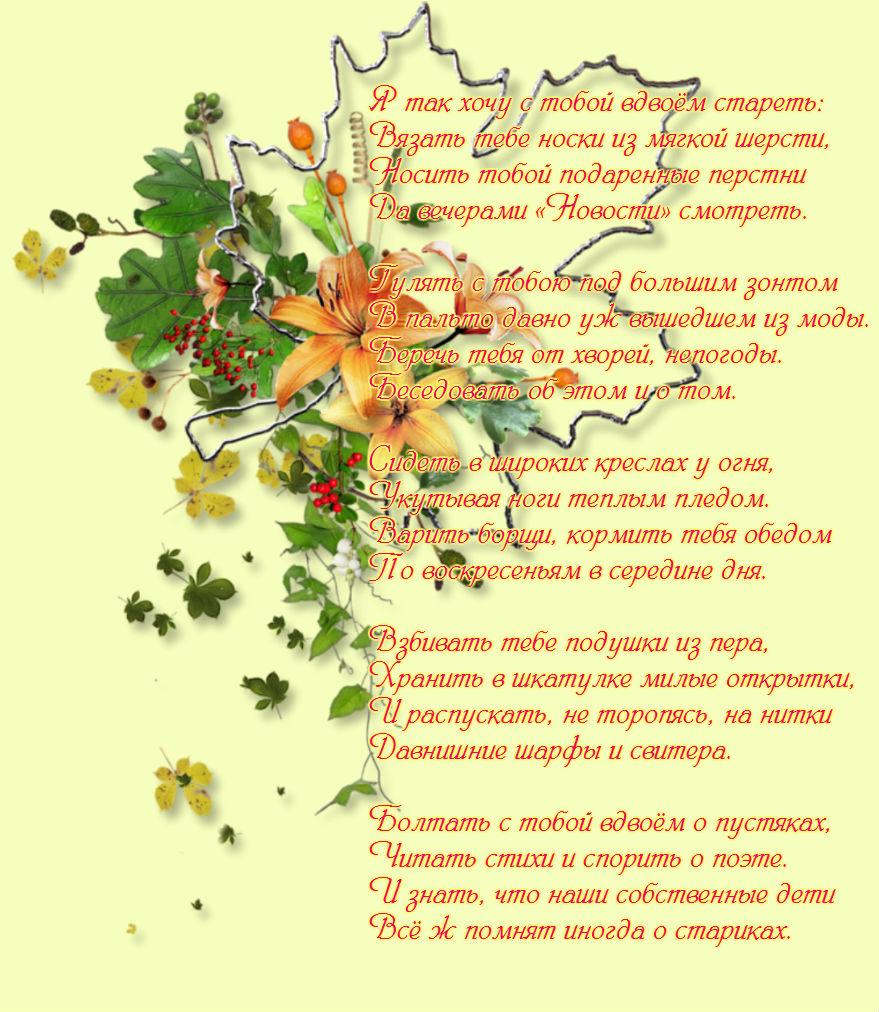 http://s3.uploads.ru/i9Y8e.jpg