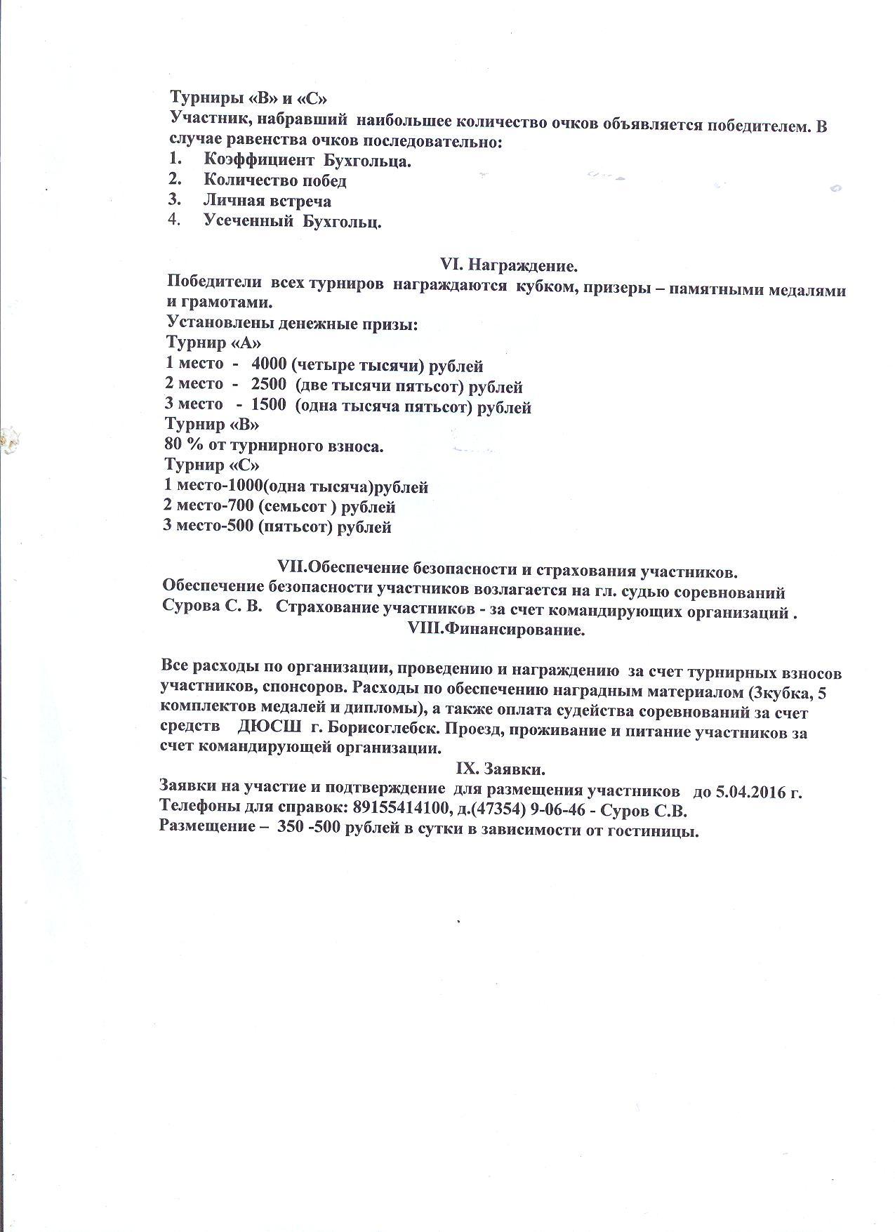 http://s3.uploads.ru/iB7hE.jpg