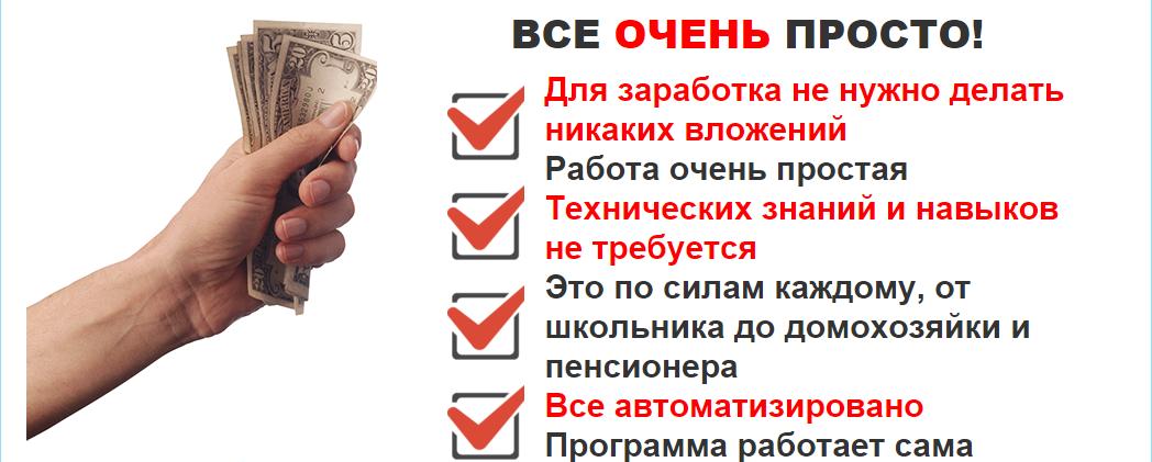 http://s3.uploads.ru/iDBv7.png