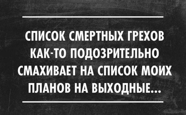 http://s3.uploads.ru/iHZlP.jpg