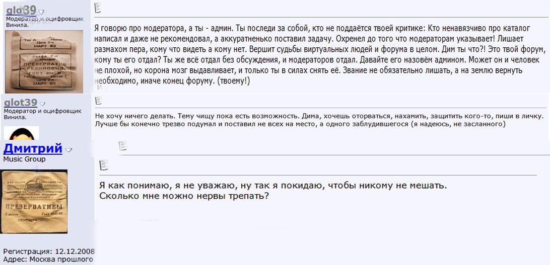 http://s3.uploads.ru/iHgFD.jpg