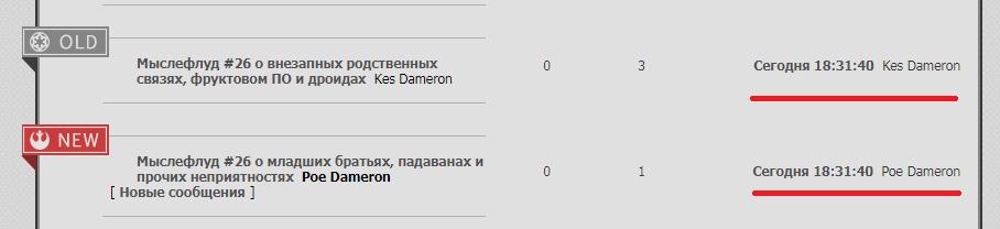 http://s3.uploads.ru/iORkJ.png