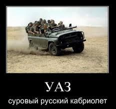http://s3.uploads.ru/iQlI7.jpg