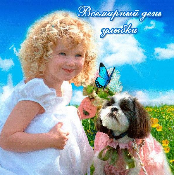 http://s3.uploads.ru/iRTak.jpg