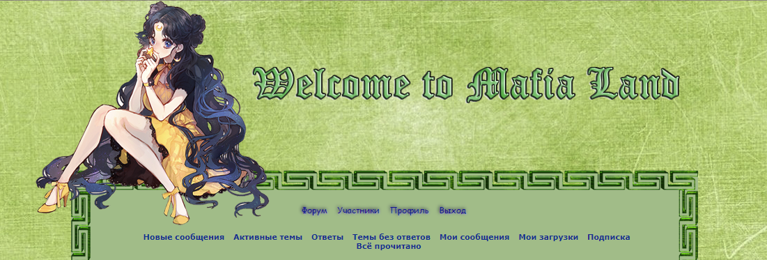 http://s3.uploads.ru/iRXzI.png