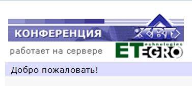 http://s3.uploads.ru/iTBQX.jpg