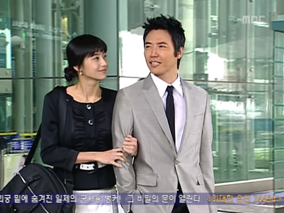 Сериалы корейские - 7 - Страница 6 IVJkc