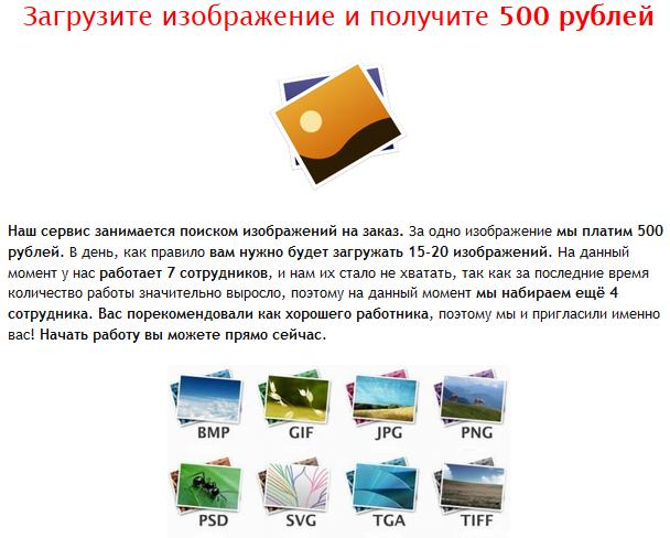 http://s3.uploads.ru/ijb3c.png
