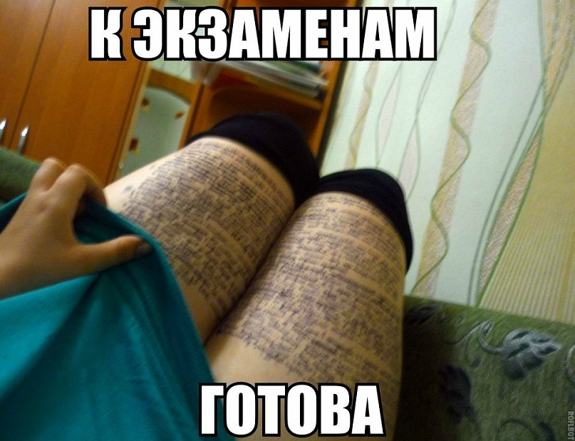http://s3.uploads.ru/ik1na.jpg
