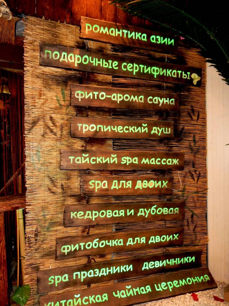 http://s3.uploads.ru/ilgjV.jpg