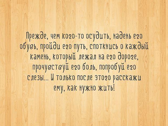 http://s3.uploads.ru/im4HE.jpg