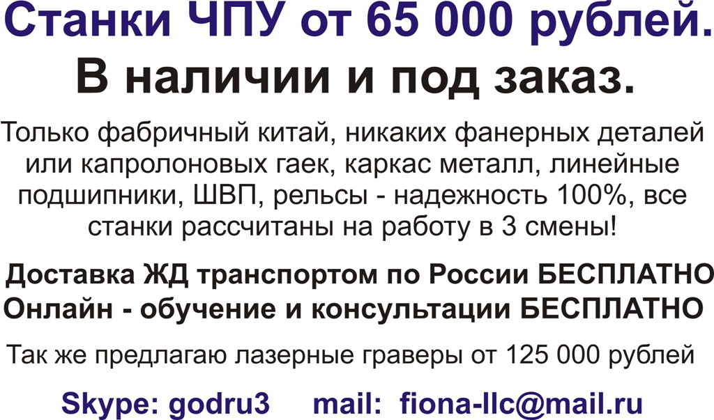 http://s3.uploads.ru/inHOT.jpg
