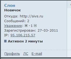 http://s3.uploads.ru/iu7mc.jpg