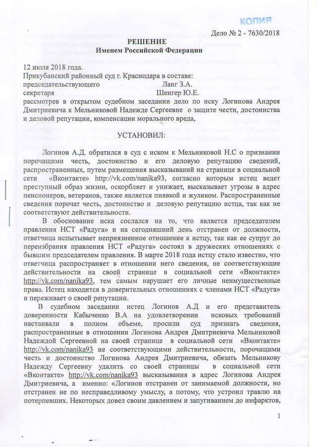http://s3.uploads.ru/iuIHS.jpg
