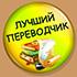http://s3.uploads.ru/iuVhd.jpg
