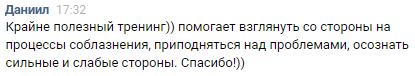 http://s3.uploads.ru/iw5Sl.png