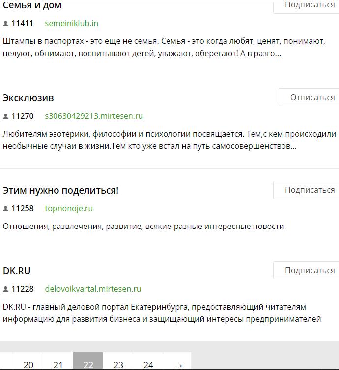http://s3.uploads.ru/iwyjH.png