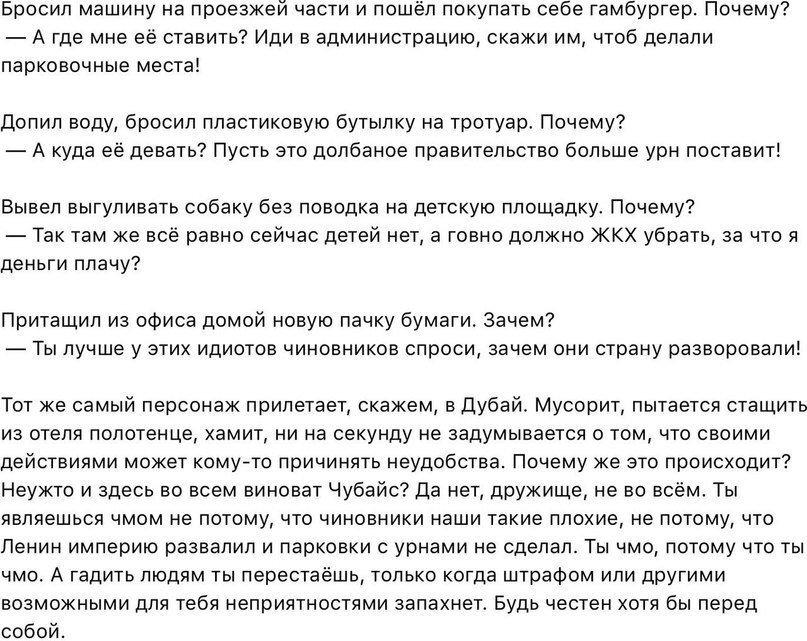 http://s3.uploads.ru/iz3aq.jpg