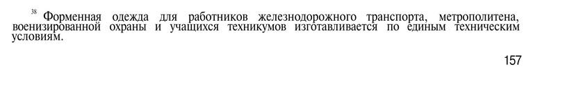 http://s3.uploads.ru/j0Xz8.jpg