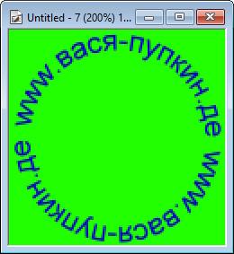 http://s3.uploads.ru/j154J.jpg