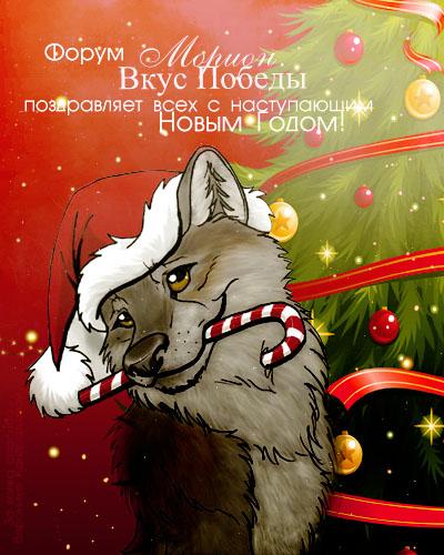 http://s3.uploads.ru/jBGoZ.jpg