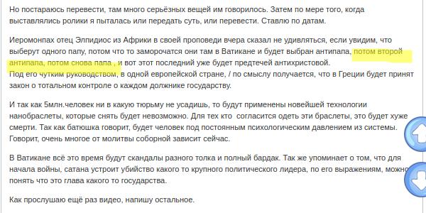 http://s3.uploads.ru/jD7GF.png