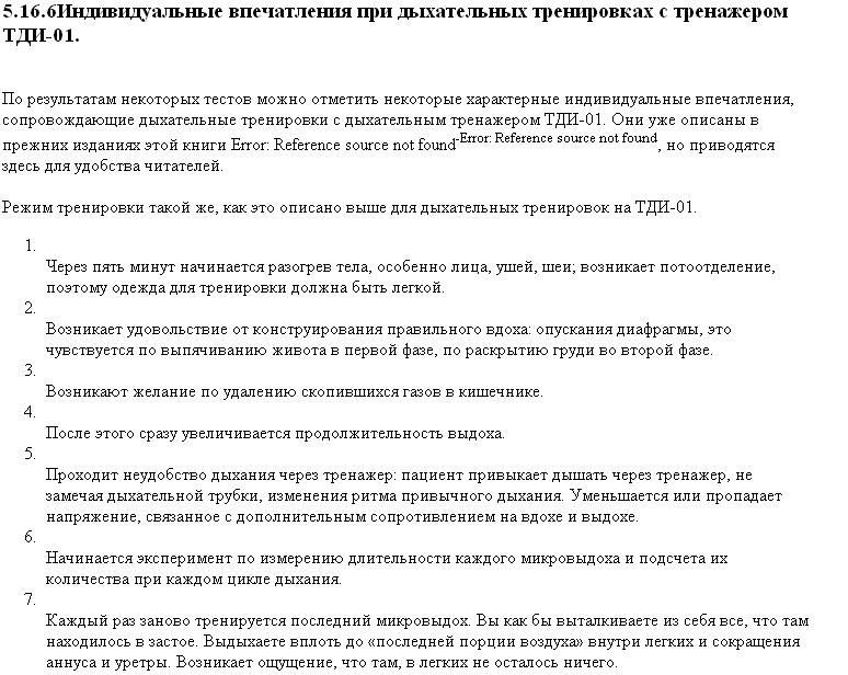 http://s3.uploads.ru/jEN60.png