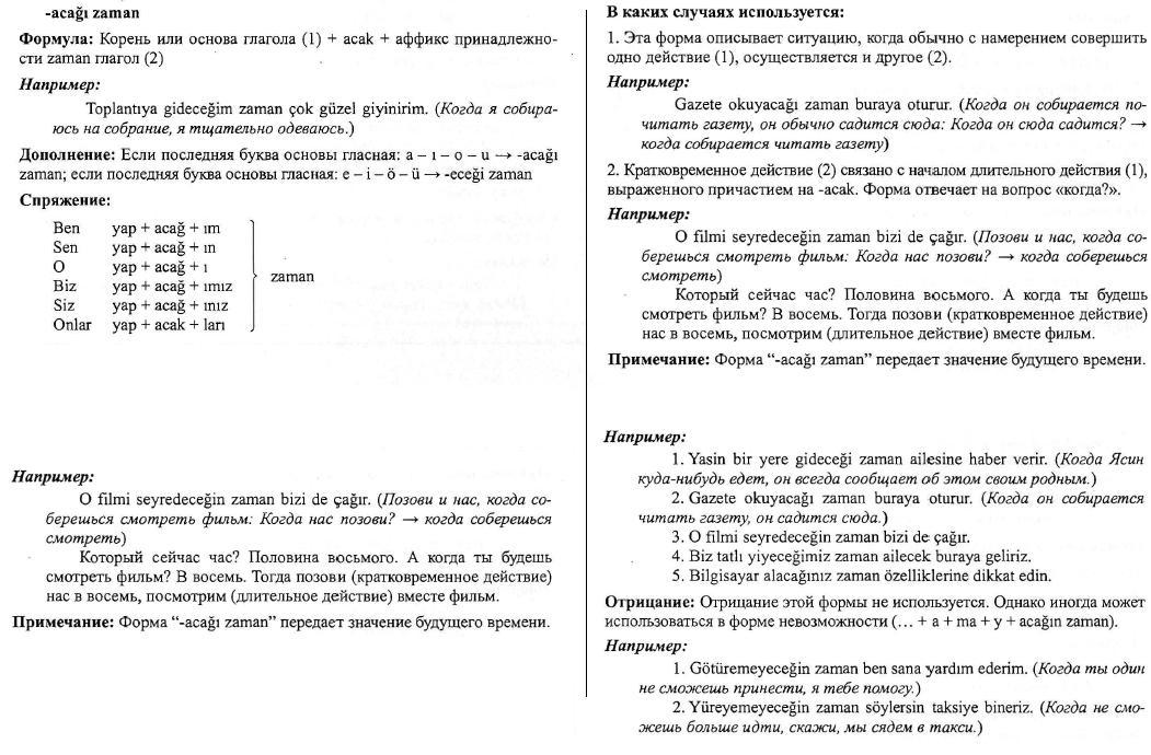 http://s3.uploads.ru/jGa2q.jpg