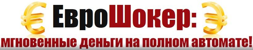 http://s3.uploads.ru/jICKd.jpg