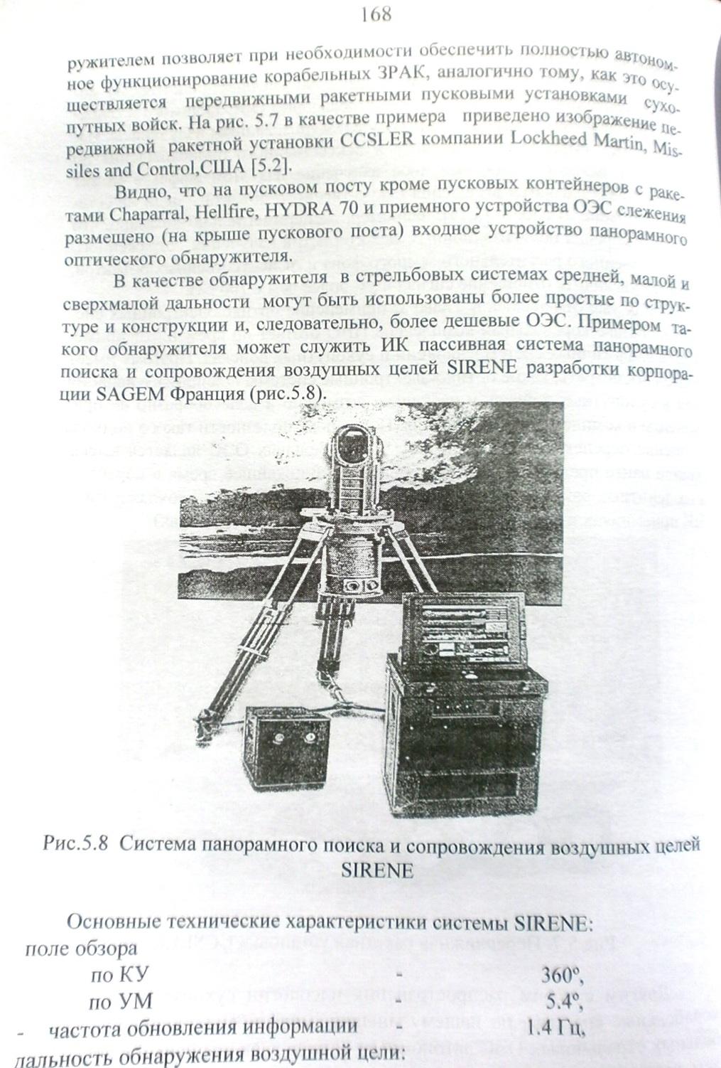 http://s3.uploads.ru/jJZMD.jpg
