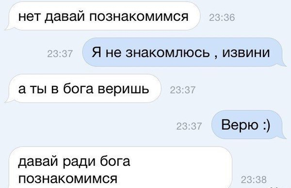 http://s3.uploads.ru/jNF6s.jpg