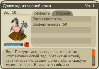 http://s3.uploads.ru/jV7qS.jpg