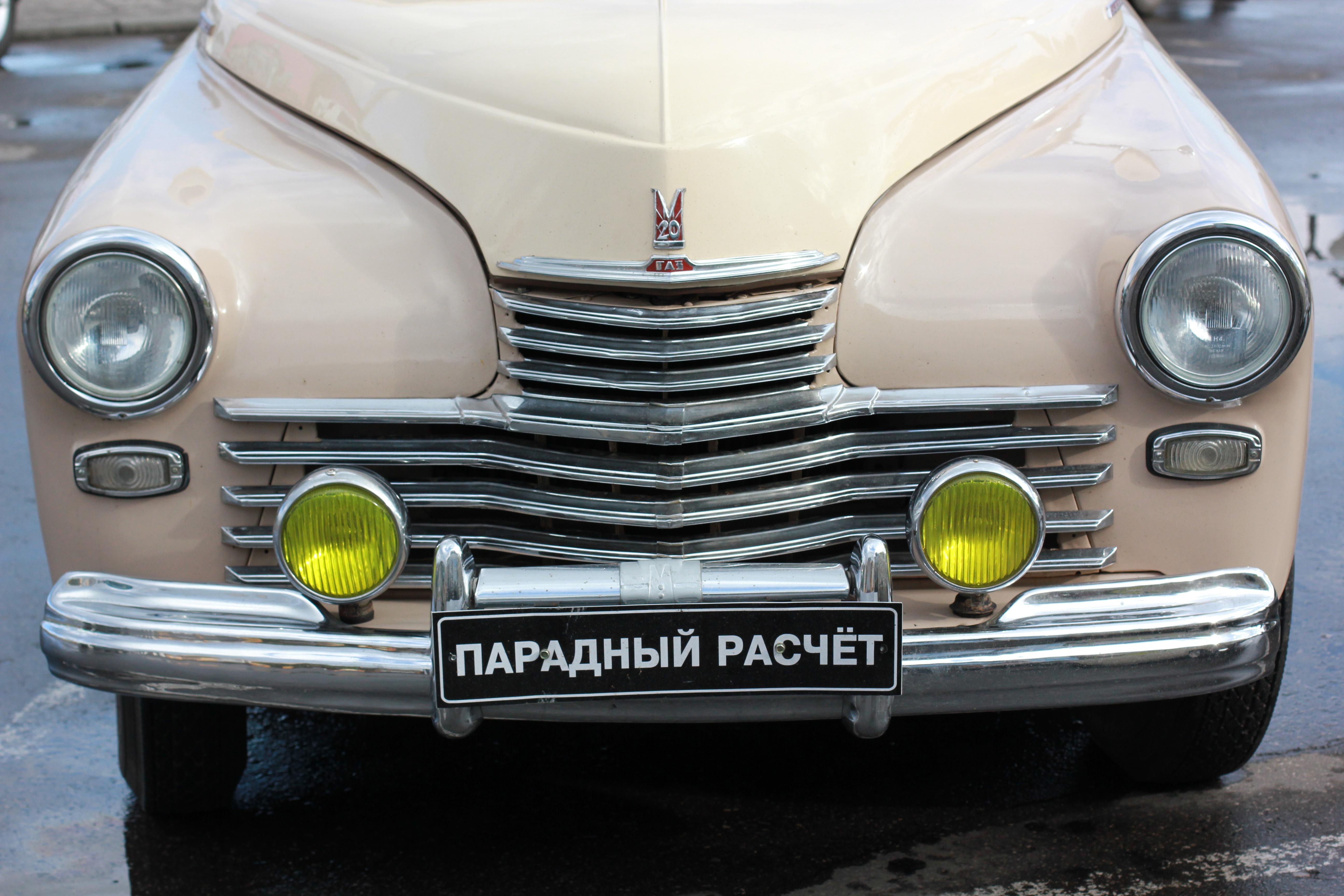 http://s3.uploads.ru/jWrsf.jpg