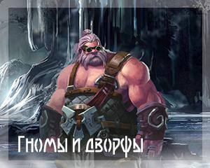 http://s3.uploads.ru/jXrZe.jpg