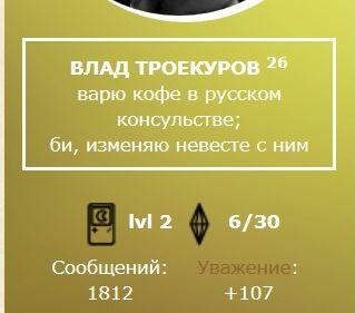 http://s3.uploads.ru/jY5Q4.jpg