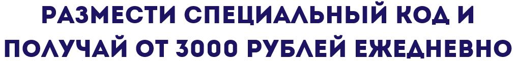 http://s3.uploads.ru/jZ6KU.jpg