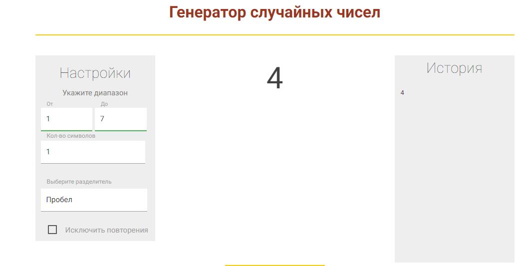 http://s3.uploads.ru/jc0Zr.png
