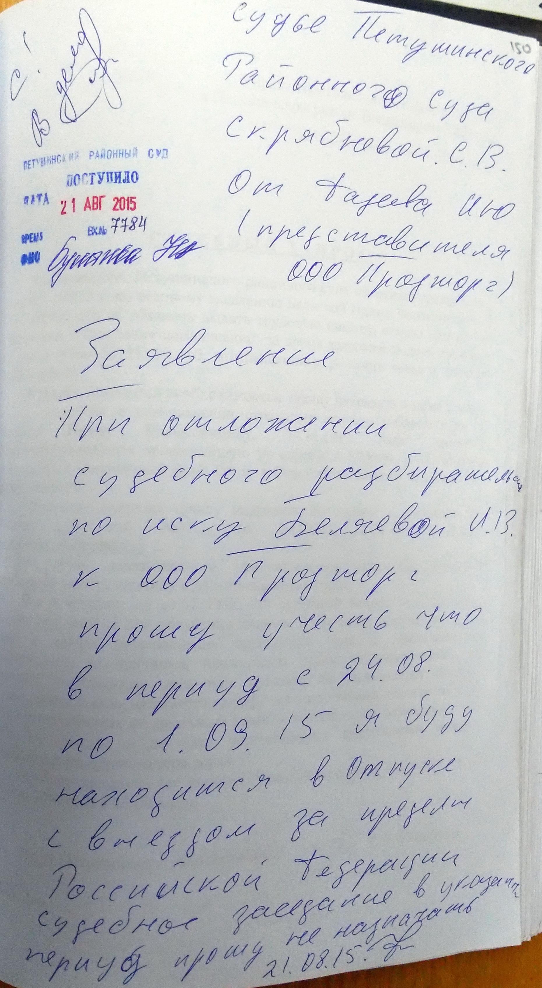 http://s3.uploads.ru/jdb7T.jpg