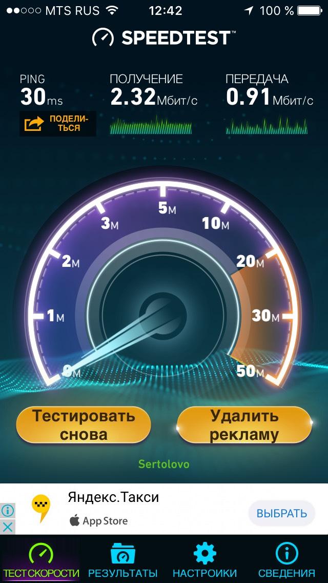 http://s3.uploads.ru/jg40i.jpg