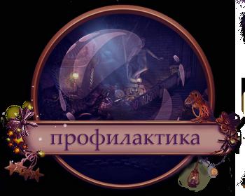 http://s3.uploads.ru/jhYoX.png