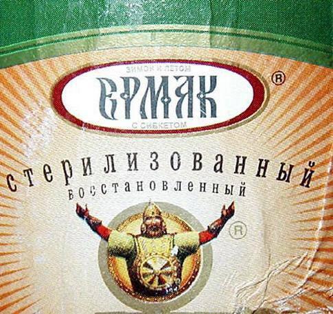 http://s3.uploads.ru/jigCG.jpg