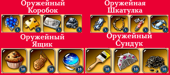 http://s3.uploads.ru/jk1VZ.jpg
