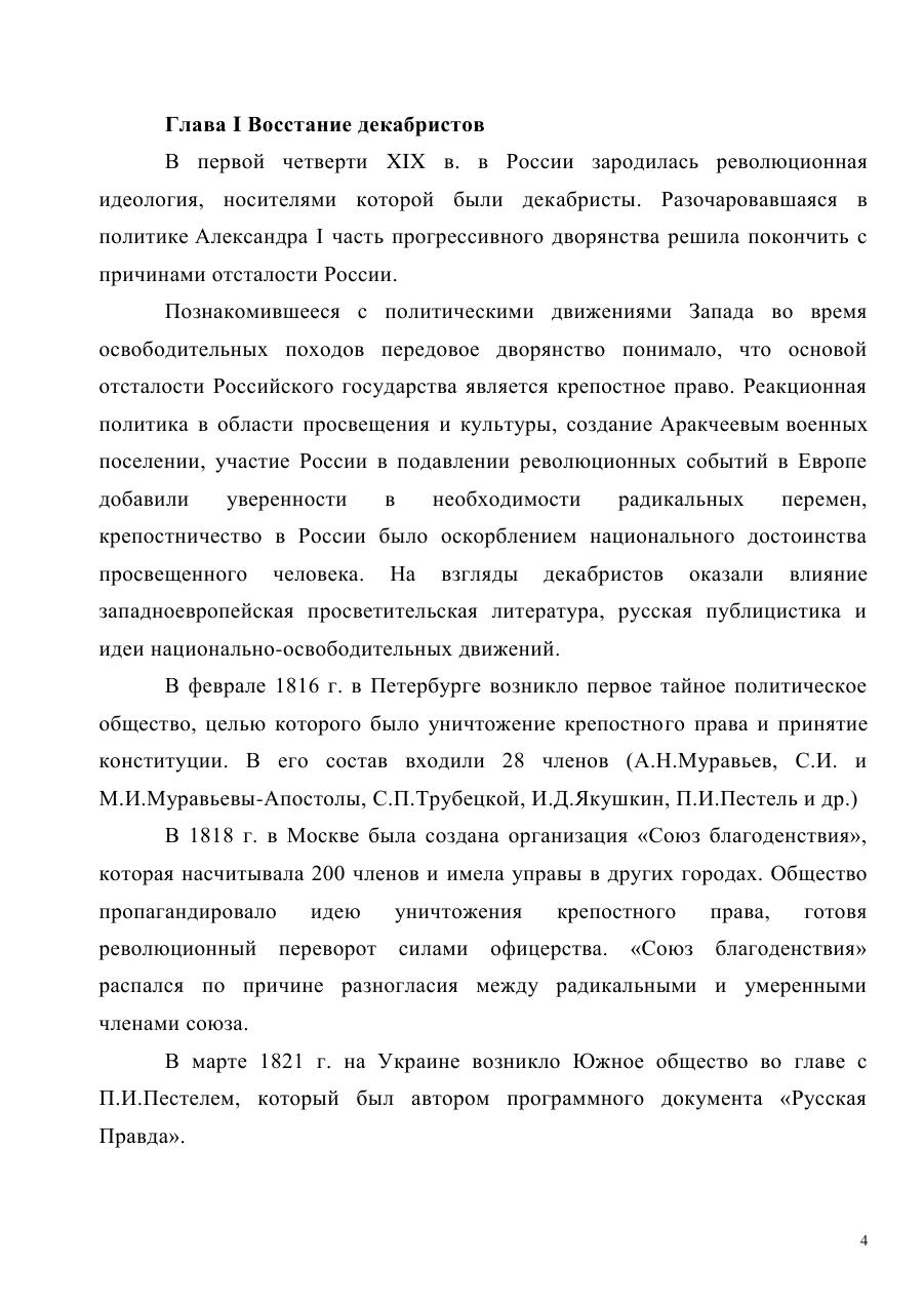 http://s3.uploads.ru/jlObh.png