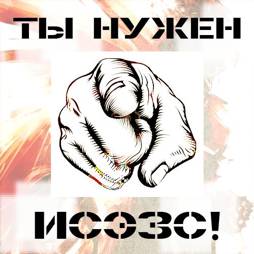 http://s3.uploads.ru/jmGRl.png