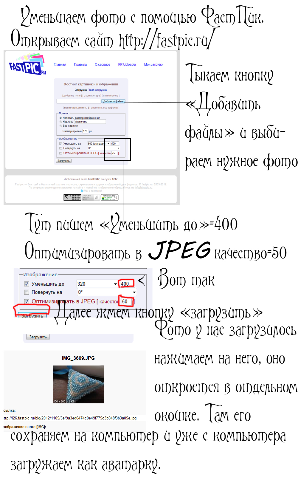 http://s3.uploads.ru/jni7N.jpg