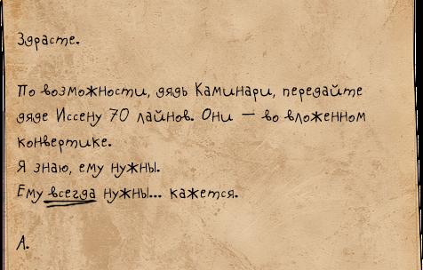 http://s3.uploads.ru/jq7No.png