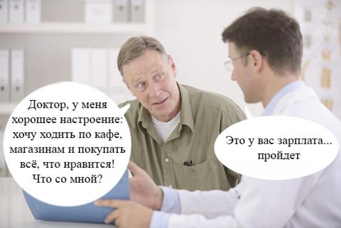 http://s3.uploads.ru/jqomy.jpg