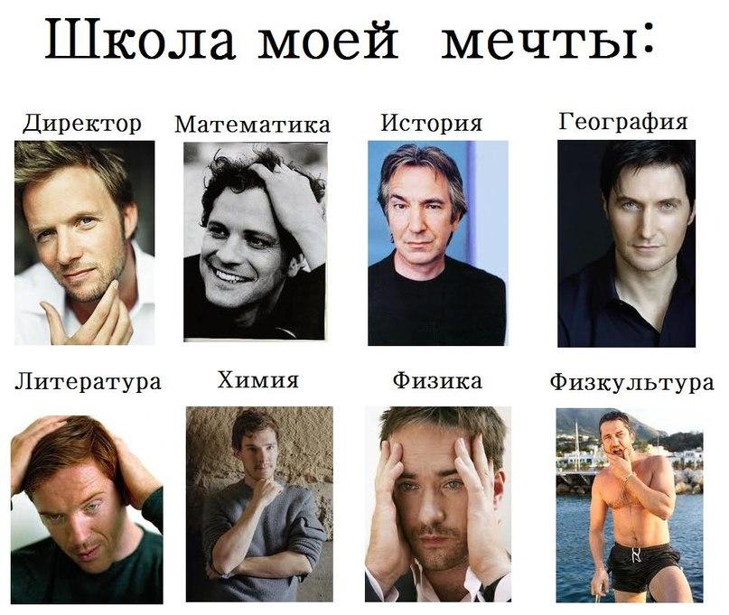 http://s3.uploads.ru/jrYeD.jpg