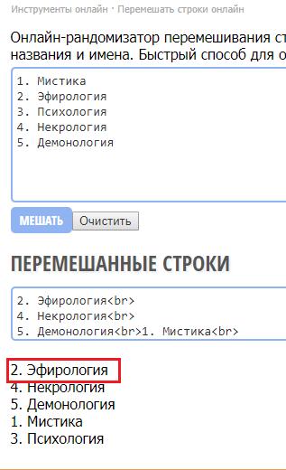 http://s3.uploads.ru/jvR8J.png